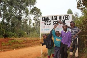 Kianjagi Mixed Day Secondary School
