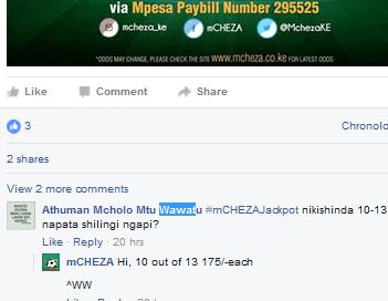 mcheza bonus scam