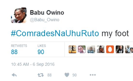 babu owino