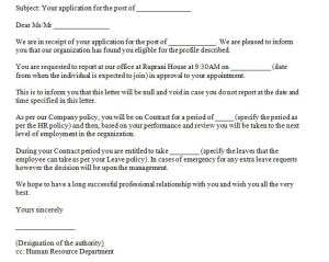 Sample job appointment letter and how to write a letter of appointment