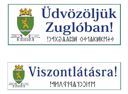 Ortsschild von Zugló