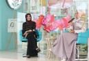 Wardah Beauty House Bandung, Face Treatment Bersama Wardah