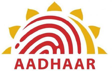 AADHAR Kerala Motor Vehicle department