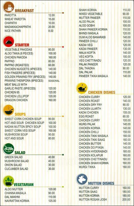 ojeen-menu-edapally-kochi