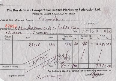 Purchase Bill of Rubbermark