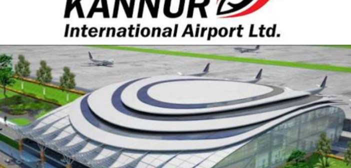 Kannur International Airport Recruitment