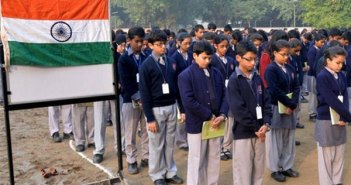 Army public school teaching jobs