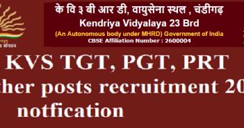 Kendriya Vidyalaya Sangathan Rcruitment - 2016