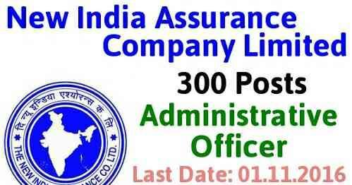New India Assurance Company Ltd recruitment 2016