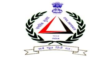 Civil Defence Service Recruitment