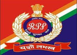 RPF Constable Recruitment 2019