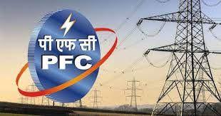 Power Finance Corporation Recruitment