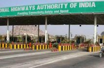 National Highways Authority Recruitment