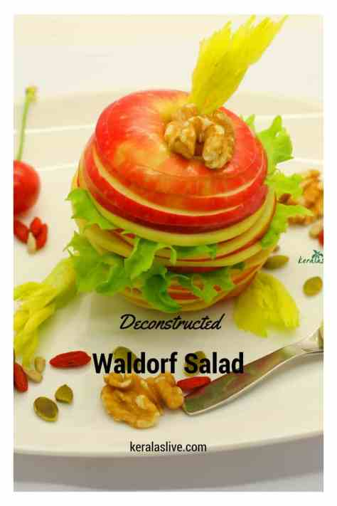 Deconstructed Waldorf Salad - Deconstructed food is an art form, a style of preparation, presentation which is interesting and can be a masterpiece on your table.