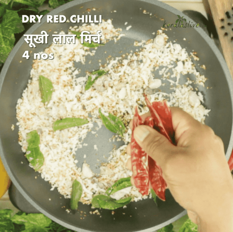 add four dry red chillies