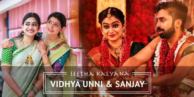 Actress Vidhya Unni & Sanjay