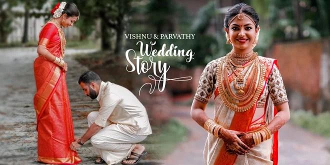 Vishnu & Parvathy