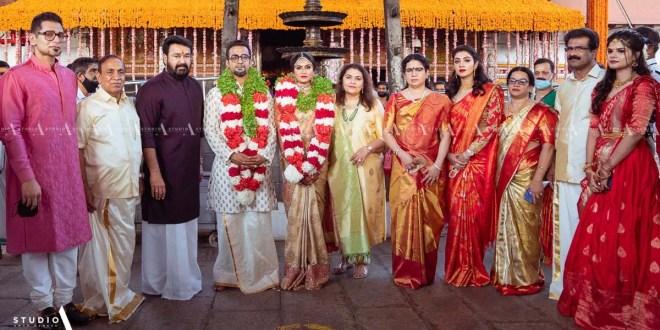 Ravi Pillai Son Wedding Video