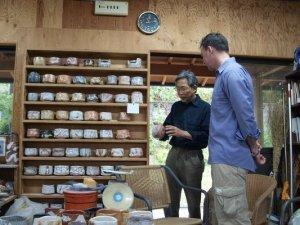 Brian Nolan & Keramiker Suzuki