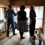 Shozo Michikawa private Ausstellung