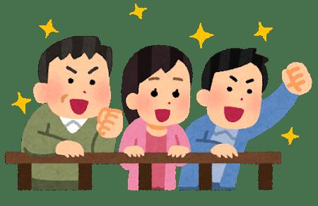 2018・天皇賞・秋(G1)・1点勝負・予想公開。