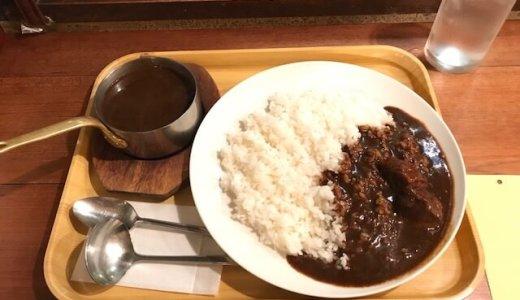 三日連続で新宿・ガンジーのビーフカレーとアクアリウムショップでお買い物。