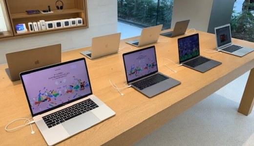 MacBook Proを5ヶ月弱使い倒して分かった事・やはりMacBook Proだけでは心許ないかな?