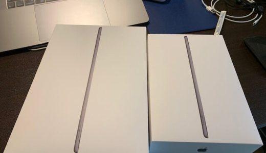 新型iPad miniを購入しました・新型iPad miniはチップがA12 Bionicチップになりヌルヌル感が凄いですね。容量は64GBと256GBどちらが良いのか?
