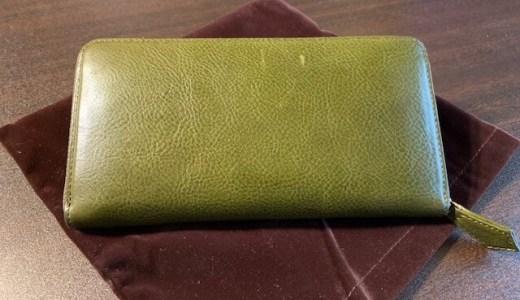 金運アップに最高の緑色の【ココマイスターのマットーネ・ラージウォレット】を購入しました。これで金運アップ間違いなしかな?