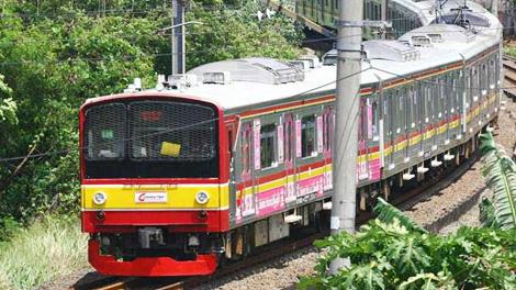 KRL Commuter Line - ekonomi.bisnis.com