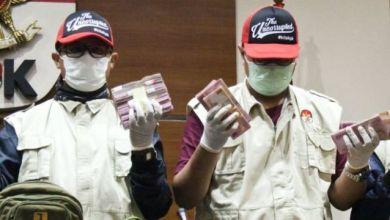 Photo of Silmy Karim Sesalkan Direktur PT. Krakatau Steel Kena OTT KPK