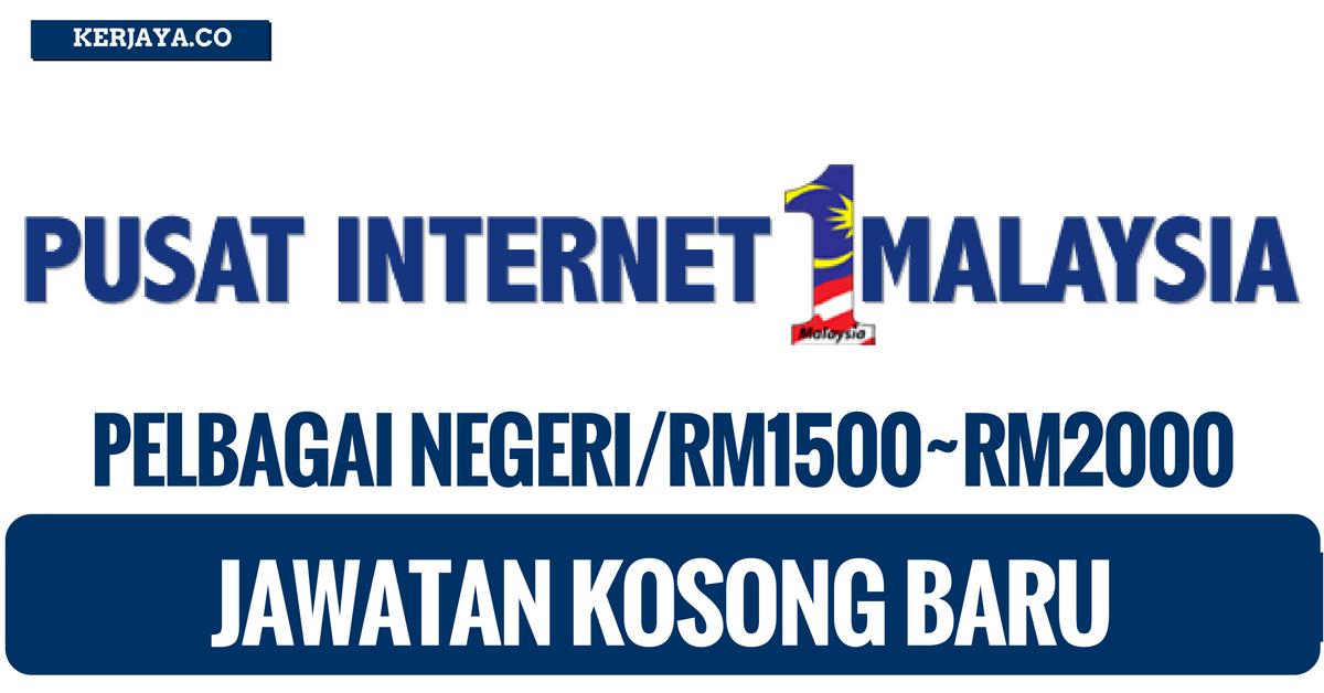 Pusat Internet 1Malaysia PI1M