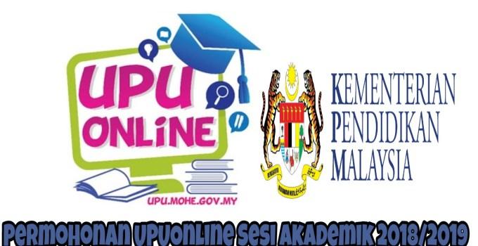 Permohonan UPUOnline Sesi Akademik 2018/2019