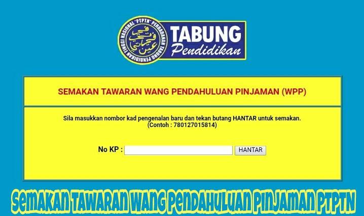 Semakan Tawaran Wang Pendahuluan Pinjaman PTPTN