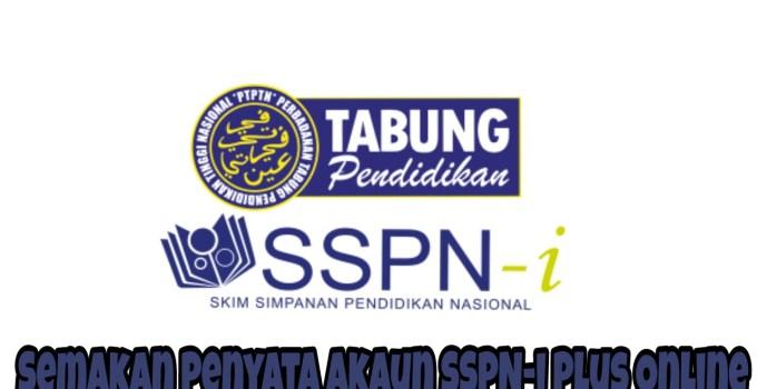 Semakan Penyata Akaun SSPN-i Plus Online