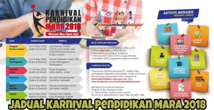 Jadual Karnival Pendidikan MARA 2018