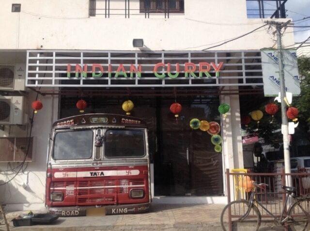Indian Curry, Raja Park, Jaipur