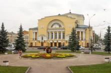 18th Century Colkov Theatre in Volkov Square