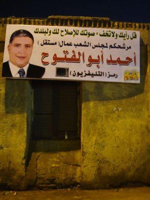 cairo-egypt--street-photography-pablo-kersz--54