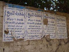 cairo-egypt--street-photography-pablo-kersz--77