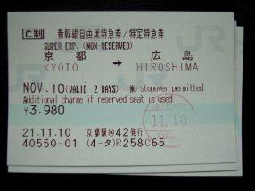 hiroshima-japan-photography-pablo-kersz24