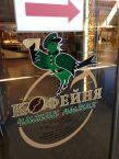 saint-petersburg-russia-street-photography-pablo-kersz20