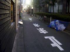 tokyo-japan-photography-pablo-kersz103