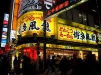 tokyo-japan-photography-pablo-kersz127