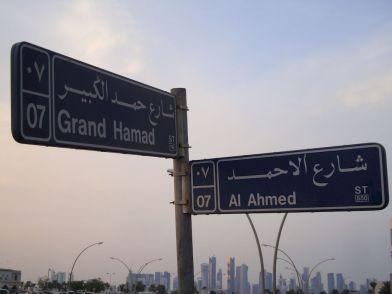 qatar-asia-Catar-street-photography-kersz-55