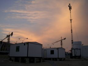 qatar-asia-Catar-street-photography-kersz-63