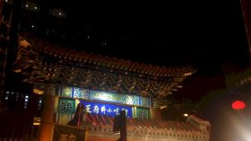 Beijing China Pablo Kersz_28
