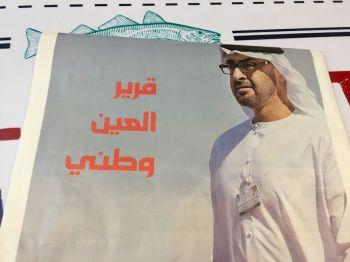 Dubai_05