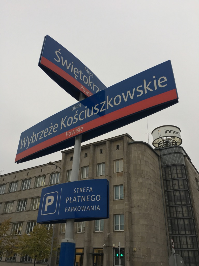 Warsaw School of Photography & Graphic Design - Warsaw - Poland