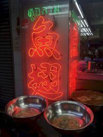 Best of Bangkok, Thailand Tourism - China Town